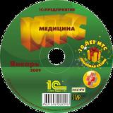 med-its-160