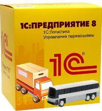 1s_logistika_upravlenie_perevozkami